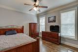 3080 Traditions Way - Photo 27