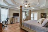 3080 Traditions Way - Photo 30