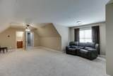3080 Traditions Way - Photo 40