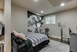 3080 Traditions Way - Photo 43