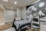 3080 Traditions Way - Photo 44