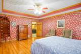 175 Northmill Parkway - Photo 31