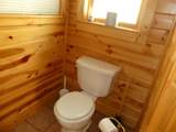 1362 Gold Valley Road - Photo 40