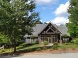123 Lexington Place Drive - Photo 2