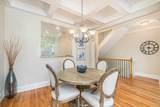 8 Oakhurst Terrace - Photo 12