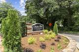 2040 Chastain Park Court - Photo 1