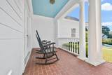 1240 Old Home Place Court - Photo 4