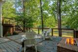 1010 Peachtree Ct - Photo 45