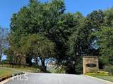 402 Indian River Dr - Photo 5
