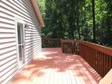 5379 Breezeway Pl - Photo 15