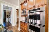 3533 Roxboro Rd - Photo 20