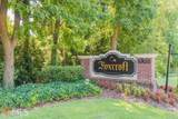 6851 Roswell Rd - Photo 4