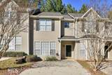 200 Brentwood Dr - Photo 1
