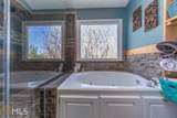 660 Hill Meadow Dr - Photo 27