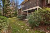 2200 Thorncliff Dr - Photo 39