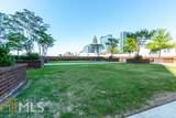 285 Centennial Olympic Park Dr - Photo 23