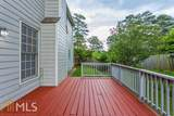 3979 Kendall - Photo 25