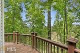 928 River Bridge Trail - Photo 16