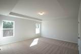 520 Silver Leaf Parkway - Photo 14