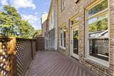 4 Candler Grove Court - Photo 38