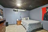10866 Forrest Road - Photo 41