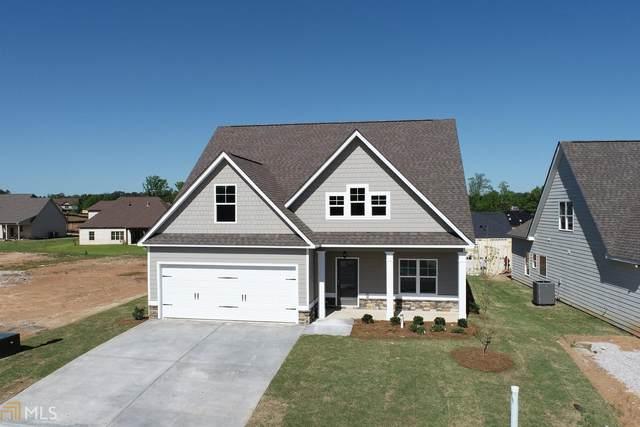 423 Lago Ct #166, Lagrange, GA 30241 (MLS #8666037) :: Bonds Realty Group Keller Williams Realty - Atlanta Partners