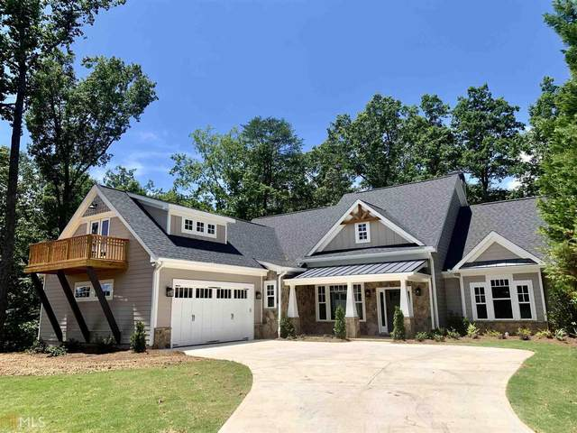 5640 Linger Longer Rd, Cumming, GA 30041 (MLS #8749680) :: The Heyl Group at Keller Williams