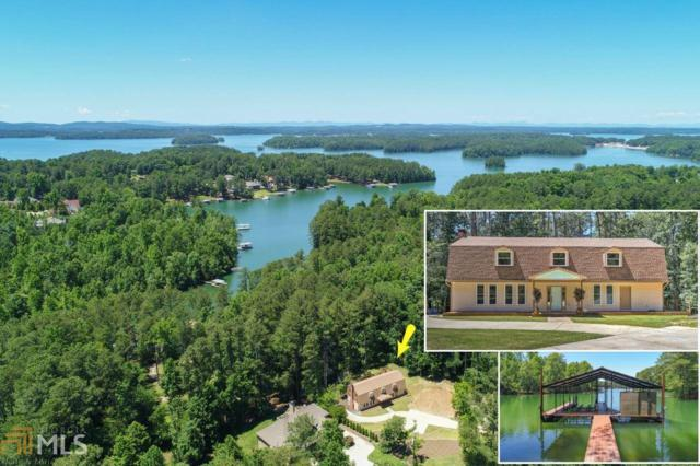6370 Old Shadburn Ferry Rd, Buford, GA 30518 (MLS #8394911) :: Bonds Realty Group Keller Williams Realty - Atlanta Partners