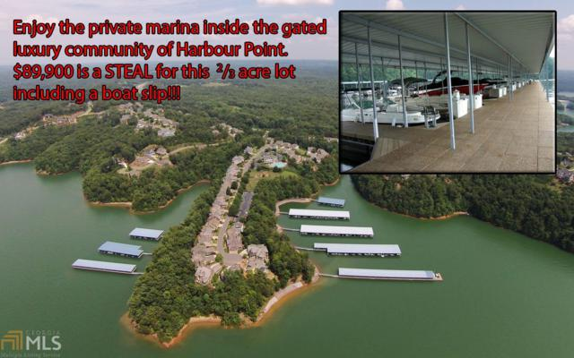3532 Lake Ridge Dr, Gainesville, GA 30506 (MLS #8432326) :: Anderson & Associates