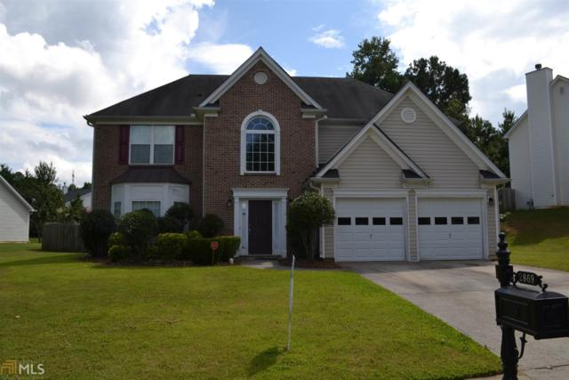 2869 Merrion Park Ln, Dacula, GA 30019 (MLS #8437424) :: Bonds Realty Group Keller Williams Realty - Atlanta Partners