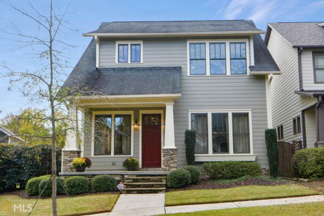 3127 Cunningham, Douglasville, GA 30135 (MLS #8482737) :: Keller Williams Realty Atlanta Partners