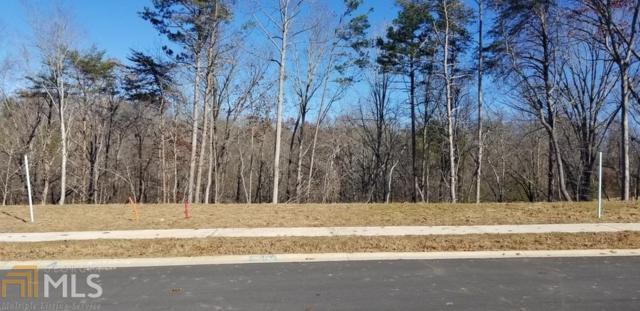 7042 Hammock Trl, Gainesville, GA 30506 (MLS #8493149) :: Buffington Real Estate Group