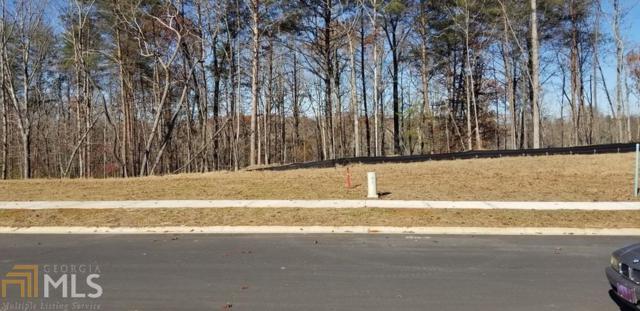 7138 Bluebird Cv, Gainesville, GA 30506 (MLS #8493153) :: Buffington Real Estate Group