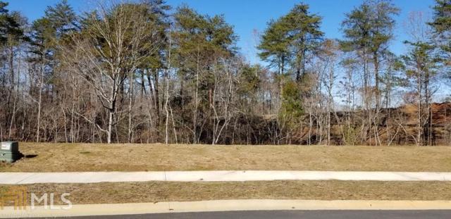 7114 Nightfall Ln, Gainesville, GA 30506 (MLS #8493194) :: Buffington Real Estate Group
