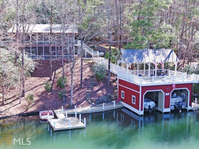 72 Emmaus Ln, Clarkesville, GA 30523 (MLS #8539690) :: Buffington Real Estate Group