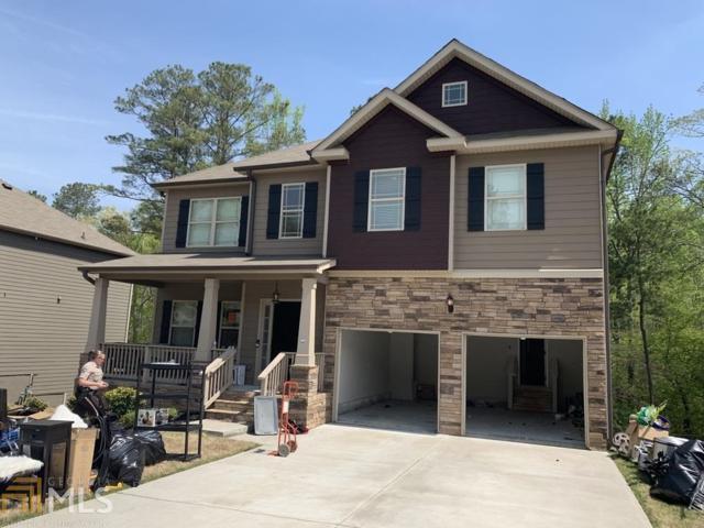 664 Silver Oak Dr, Dallas, GA 30132 (MLS #8567038) :: Rettro Group