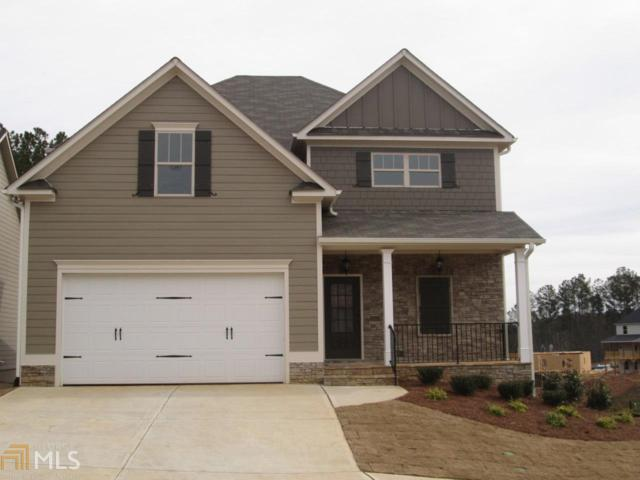225 Cobblestone Ln, Dallas, GA 30132 (MLS #8569742) :: Bonds Realty Group Keller Williams Realty - Atlanta Partners