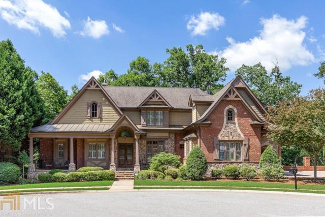 1120 Lancaster Ct, Watkinsville, GA 30677 (MLS #8604066) :: Bonds Realty Group Keller Williams Realty - Atlanta Partners