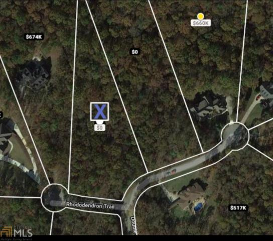 5850 Double Birch, Douglasville, GA 30135 (MLS #8618914) :: Bonds Realty Group Keller Williams Realty - Atlanta Partners