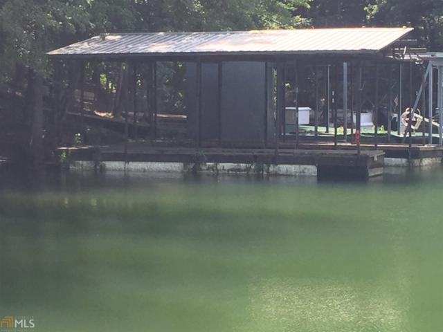 8540 Mcbride Ln, Gainesville, GA 30506 (MLS #8627157) :: RE/MAX Eagle Creek Realty