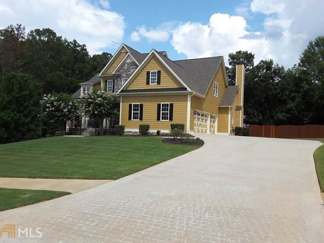 116 Archstone Sq, Mcdonough, GA 30253 (MLS #8635269) :: Bonds Realty Group Keller Williams Realty - Atlanta Partners