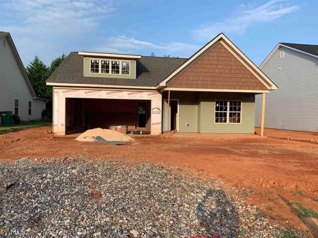 295 Highland Pointe Dr, Alto, GA 30510 (MLS #8636318) :: Buffington Real Estate Group