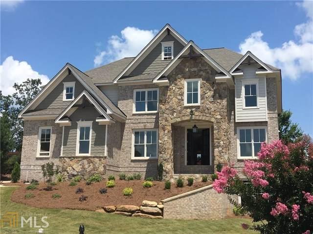 2501 Hopehaven Way, Hoschton, GA 30548 (MLS #8637717) :: Bonds Realty Group Keller Williams Realty - Atlanta Partners