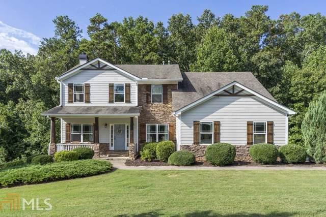 635 Potomac Dr, Dallas, GA 30132 (MLS #8637782) :: Buffington Real Estate Group