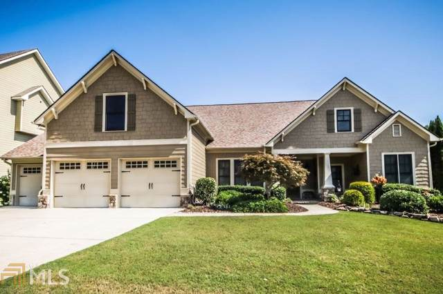 2855 Pleasant Oak Dr, Buford, GA 30519 (MLS #8638320) :: Bonds Realty Group Keller Williams Realty - Atlanta Partners