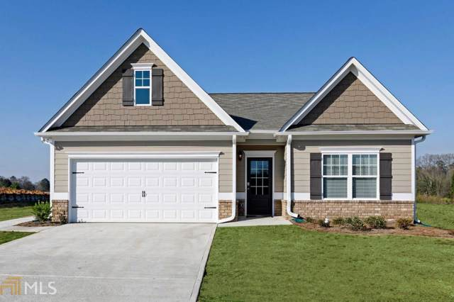 14 Starling Ct, Adairsville, GA 30103 (MLS #8638587) :: Bonds Realty Group Keller Williams Realty - Atlanta Partners