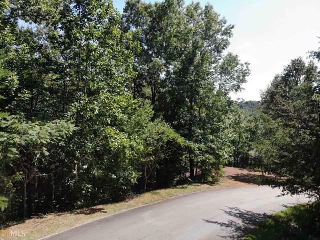151 Hyalite Rd, Dahlonega, GA 30533 (MLS #8639309) :: The Heyl Group at Keller Williams