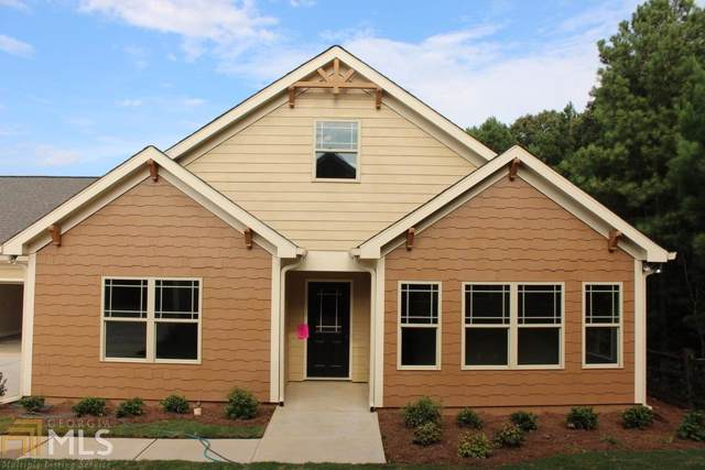 37 William Dr, White, GA 30184 (MLS #8639735) :: Athens Georgia Homes