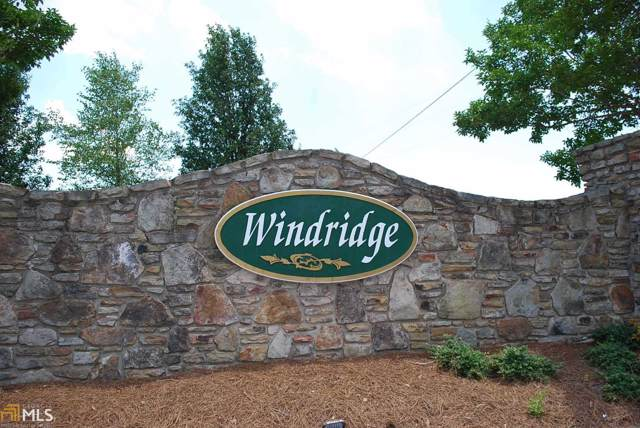 2100 Wood Valley Dr, Loganville, GA 30052 (MLS #8639780) :: Rettro Group