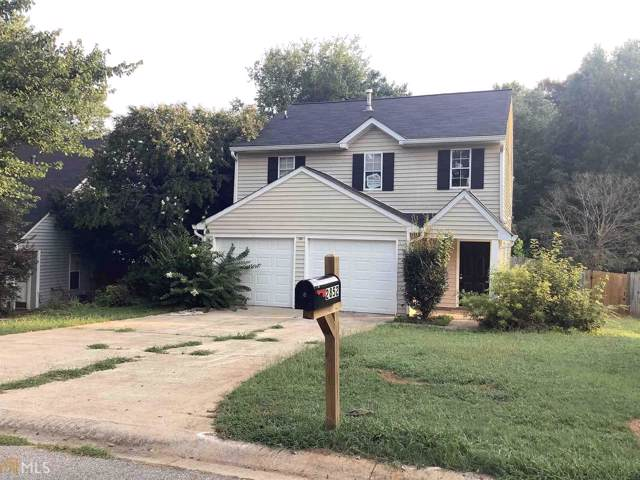 2852 Betula, Austell, GA 30106 (MLS #8641650) :: Bonds Realty Group Keller Williams Realty - Atlanta Partners